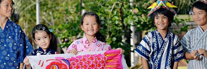 Japanese Children's Day